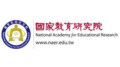 https://www.naer.edu.tw/files/11-1000-1585.php